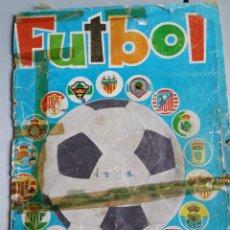 Álbum de fútbol completo: ALBUM CROMOS FUTBOL MAGA 1975-1976. MUY TOCADO. COMPLETO. VER FOTOS. Lote 89808492