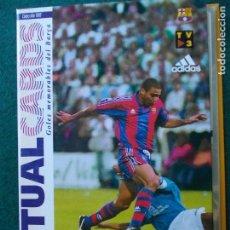 Álbum de fútbol completo: VIRTUAL CARDS GOLES MEMORABLES DEL BARCA EL MUNDO DEPORTIVO COMPLETO. Lote 94208580