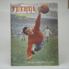 Álbum de fútbol completo: RARO ALBUM FERCA 1959-1960 CAMPEONATO NACIONAL DE LIGA 59-60 COMPLETO EN COLOR. Lote 94823659
