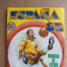 Álbum de fútbol completo: FHER ALBUM COMPLETO MUNDIAL ESPAÑA 82. Lote 95286379