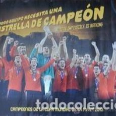 Álbum de fútbol completo: POSTER FUTBOL SELECCIÓN MUNDIAL CAMPEONA ESPAÑA SUDÁFRICA. Lote 95748899