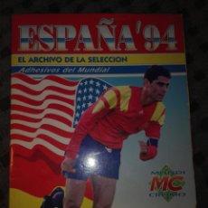 Álbum de fútbol completo: ALBUM CROMOS ADHESIVOS ESPAÑA 94 COMPLETO. Lote 96110311