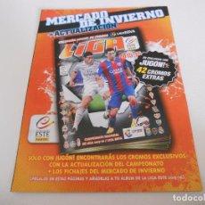 Álbum de fútbol completo: HOJAS AMPLIACION CROMOS FICHAJES DE INVIERNO ALBUM LIGA FUTBOL EDICIONES ESTE 2015 2016 15 16. Lote 221548331