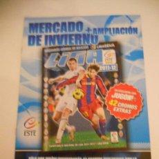 Album de football complet: HOJAS AMPLIACION CROMOS FICHAJES DE INVIERNO ALBUM LIGA FUTBOL EDICIONES ESTE 2011 2012 11 12. Lote 178064095
