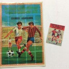 Álbum de fútbol completo: ÁLBUM SELECCIÓN DE FÚTBOL LIGA ESPAÑOLA 82 COMPLETO + SOBRE VACÍO. Lote 99147859