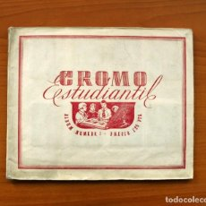 Álbum de fútbol completo: ÁLBUM CROMO ESTUDIANTIL, Nº 2 - AÑO 1941 - VER FOTOS Y EXPLICACIONES INTERIORES - COMPLETO. Lote 100314699