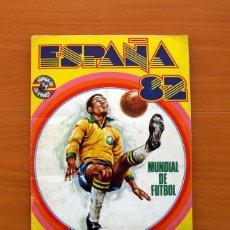 Álbum de fútbol completo: ÁLBUM ESPAÑA 82 - MUNDIAL DE FÚTBOL 1982 - EDITORIAL FHER - COMPLETO. Lote 103051443