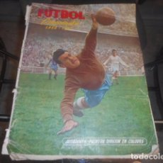 Álbum de fútbol completo: ALBUM COMPLETO DE FUTBOL AÑO 1959 - 1960 - VER FOTOS Y DESCRIPCION. Lote 105595451