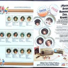 Álbum de fútbol completo: ALBUM CROMOS CROMO CHAPA CHAPAS COCA COLA CUADRO HONOR MUNDIAL ESPAÑA 1982 82 AÑOS 80 COMPLETO. Lote 106015727