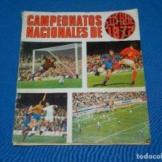Álbum de fútbol completo: ALBUM COMPLETO - CAMPEONATOS NACIONALES DE FUTBOL 1971 - 72 EDT RUIZ ROMERO , COMPLETO . Lote 119172471