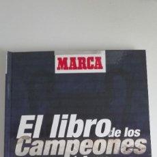 Álbum de fútbol completo: EL LIBRO DE LOS CAMPEONES DE EUROPA. Lote 120434459