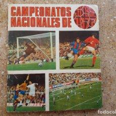 Álbum de fútbol completo: ÁLBUM RUIZ ROMERO 71.72. COMPLETO. CON 8 DOBLES. Lote 120729671
