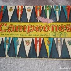 Álbum de fútbol completo: 9808 -ALBUM COMPLETO LIGA CAMPEONES 1960 EDITORIAL BRUGUERA. Lote 121796731