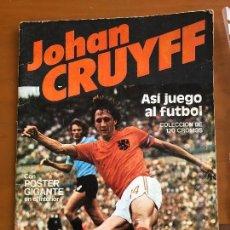Álbum de fútbol completo: JOHAN CRUYFF ASI JUEGO AL FUTBOL CROPAN COMPLETO. Lote 122577463