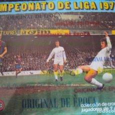 Álbum de fútbol completo: (F-180623)ALBUM CROMOS CAMPEONATO DE LIGA 1975/76-EDITORIAL ESTE-MIRAR TODOS LOS CROMOS Y FICHAJES. Lote 124021355