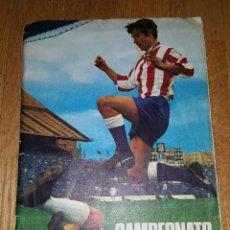 Álbum de fútbol completo: ALBUM FUTBOL FHER DISGRA 1971-1972 71-72 COMPLETO CON POSTER CENTRAL. CROMOS PEGADOS POR ARRIBA. Lote 124383223