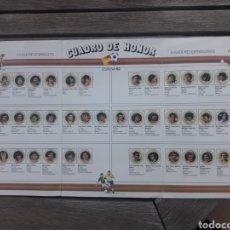 Álbum de fútbol completo: ÁLBUM CUADRO DE HONOR MUNDIAL 82 COCA-COLA. Lote 124965727