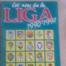 Álbum de fútbol completo: ALBUM FUTBOL LOS ASES DE LA LIGA 90-91 COMPLETO DE AS TODO EN EL INTERIOR. Lote 125193439