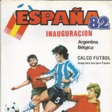 Álbum de fútbol completo: ESPAÑA 82 CALCO FUTBOL ARGENTINA BÉLGICA COMPLETO. Lote 125215111