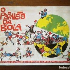 Álbum de fútbol completo: ALBUM DE CROMOS LIGA PORTUGUESA 1979/80 79/80 - O PLANETA DA BOLA - CARICATURAS EDIÇAO SORCARIUS. Lote 126947563