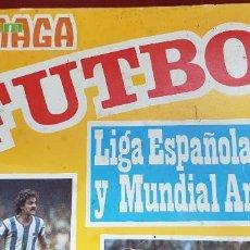 Álbum de fútbol completo: FUTBOL LIGA 78 79 Y MUNDIAL DE ARGENTINA, ED. MAGA 1978 , ALBUM COMPLETO. Lote 128229687