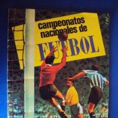 Álbum de fútbol completo: (AL-180743)ALBUM CROMOS CAMPEONATOS NACIONALES DE FUTBOL 1968 EQUIPOS DE PRIMERA DIVISION. Lote 128425387
