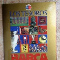 Álbum de fútbol completo: ALBUN COMPLETO DEL F.C.BARCELONA LOS TESOROS DEL BARÇA DE 1.992. Lote 135175098