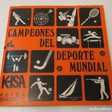 Álbum de fútbol completo: ALBUM 1974 CAMPEONES DEL DEPORTE MUNDIAL KEISA. CRUYFF MERCKX, ANGEL NIETO, FITTIPALDI, CASSIUS CLAY. Lote 138241682