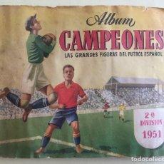 Álbum de fútbol completo: ALBUM- CAMPEONES- SEGUNDA DIVISION- AÑO 1.951- BRUGUERA- ALBUM COMPLETO 384 CROMOS. Lote 143619746