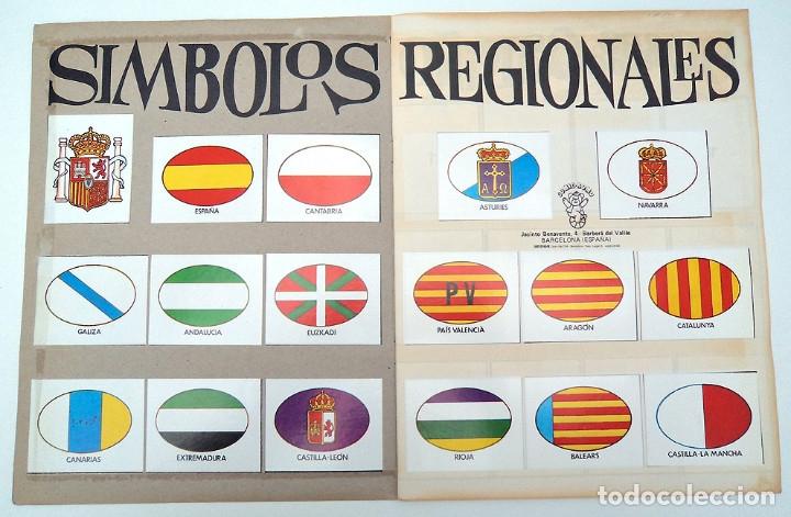 Álbum de fútbol completo: album 1982 COMPETICION, completo. Escudos futbol, Beatles, Motos, Coches, deporte, horoscopo - Foto 3 - 69244877