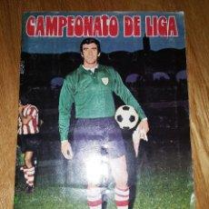 Álbum de fútbol completo: ÁLBUM CAMPEONATO DE LIGA FHER 1975 / 1976 DISGRA 75 76 COMPLETO. Lote 144320434