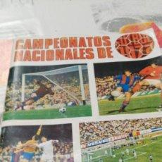 Álbum de fútbol completo: ANTIGUO ALBUM DE FUTBOL COMPLETO CON 10 DOBLES CAMPEONATOS NACIONALES 1972 - VER FOTOS . Lote 147125542