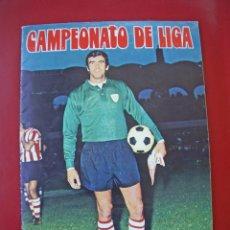Álbum de fútbol completo: ALBUM CAMPEONATO DE LIGA 1975/76 (FHER-DISGRA 75/76) COMPLETO. TODOS LOS FICHAJES . Lote 147651546