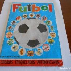 Álbum de fútbol completo: FUTBOL MAGA ALBUM DE CROMOS TROQUELADOS COMPLETO 1975. Lote 147826322