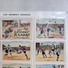 Álbum de fútbol completo: COLECCIÓN COMPLETA DE 25 CROMOS LAS GRANDES JUGADAS CHOCOLATES JUNCOSA. Lote 148166112