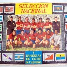Álbum de fútbol completo: ALBUM 1971 1972 FHER DISGRA CAMPEONATO LIGA 71 72 CON POSTER COMPLETO. Lote 56223655