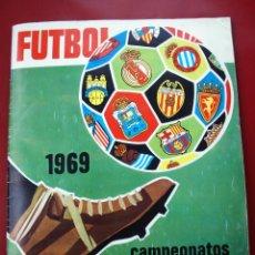 Álbum de fútbol completo: ED. ROMERO 1969 COMPLETO, UN CROMO POR CASILLA . Lote 151895198
