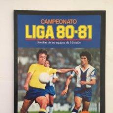 Álbum de fútbol completo: FACSIMIL CAMPEONATO NACIONAL DE LA LIGA DE 1980 1981 SALVAT COLECCIONES ESTE PANINI. Lote 153082902