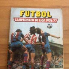 Álbum de fútbol completo: ALBUM ESTE 76-77 (COMPETO - TODO LO EDITADO). Lote 154309646