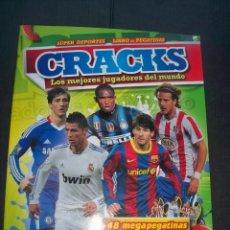 Álbum de fútbol completo: LIBRO ALBUM FUTBOL CRACKS LOS MEJORES JUGADORES DEL MUNDO LIBRO PEGATINAS COMPLETO. Lote 155148370