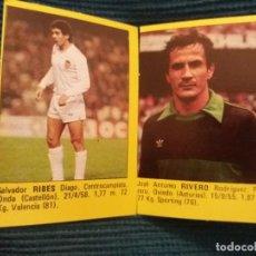 Álbum de fútbol completo: SUPER FUTBOL 84 ROLLAN. LOTE 2 CROMOS NUNCA PEGADO TIRAS SIN CORTAR RIBES Y RIVERO. Lote 155538634
