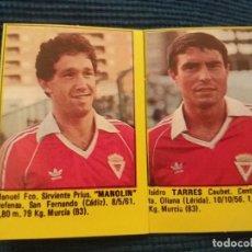 Álbum de fútbol completo: SUPER FUTBOL 84 ROLLAN. LOTE 2 CROMOS NUNCA PEGADO TIRAS SIN CORTAR REAL MURCIA MANOLIN Y TARRES. Lote 155538774