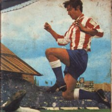 Álbum de fútbol completo: ALBUM DE CROMOS COMPLETO CAMPEONATO DE LIGA 1971-72 DISGRA CON POSTER CENTRAL. Lote 159422706