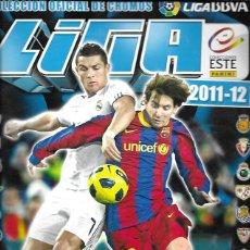 Álbum de fútbol completo: LIGA 2011-2012. COLECCIONES ESTE/PANINI. COMPLETO. Lote 159528324