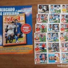 Álbum de fútbol completo: ESTE 10/11 MERCADO DE INVIERNO, HOJAS Y 36 CROMOS EN SUS LAMINAS CORRESPONDIENTES. Lote 159876686