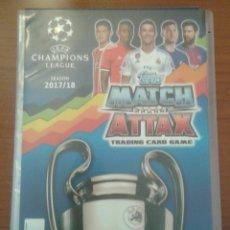 Álbum de fútbol completo: ALBUM FUTBOL COMPLETO CHAMPIONS LEAGUE MATCH ATTAX 2017 2018 COMPLETO. Lote 159933910