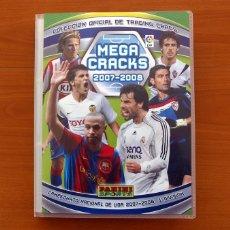 Álbum de fútbol completo: MEGA CRACKS, MEGACRACKS 2007-2008 , 07-08 - COMPLETA - 586 CROMOS NUEVOS - EDITORIAL PANINI. Lote 26672995