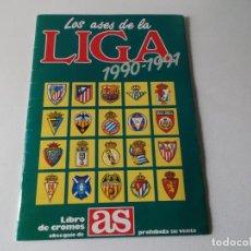 Álbum de fútbol completo: LOS ASES DE LA LIGA 1990-1991 - AS - ALBUM DE CROMOS COMPLETO - FÚTBOL. Lote 161713290