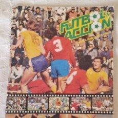 Álbum de fútbol completo: ALBUM DE FOTOS COMPLETO DANONE MUNDIAL DE FUTBOL 1982. Lote 164918854