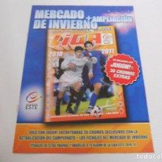 Álbum de fútbol completo: HOJAS AMPLIACION CROMOS FICHAJES DE INVIERNO ALBUM LIGA FUTBOL EDICIONES ESTE 2010 2011 10 11. Lote 167611244
